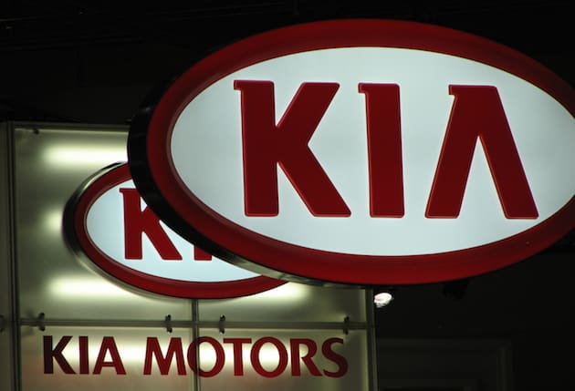 Unofficial sources report that Kia Motors ready to construct its first manufacturing facility in Mexico