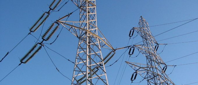 Mexican Electricity Sector Reform: A Retrospective